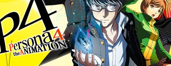 persona4theanimation_logo