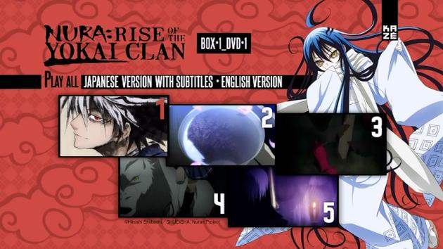 Nura_rise_yokai_clan_disc_1_menu