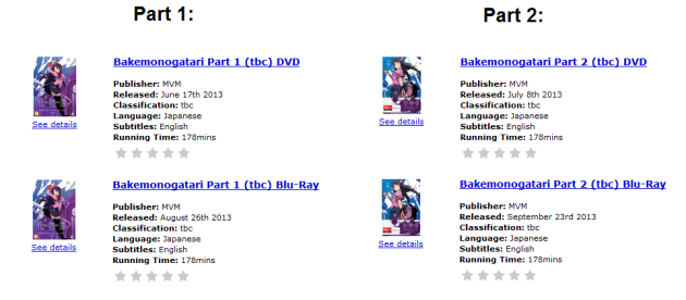 Bakemonogatari_bluray_dvd_release_dates