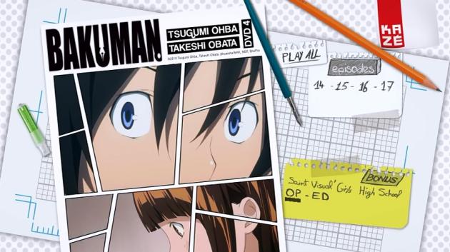 bakuman_extras_screenshot