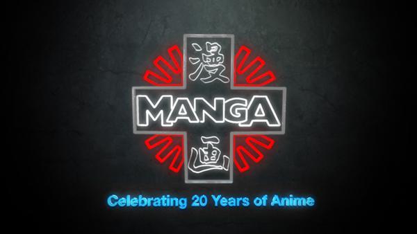 Manga_logo_neon_20th