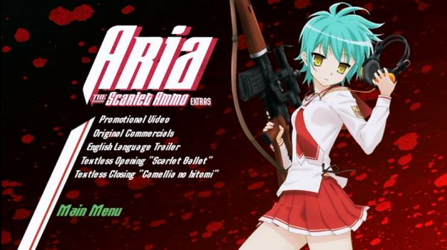 aria_extras_disc_2