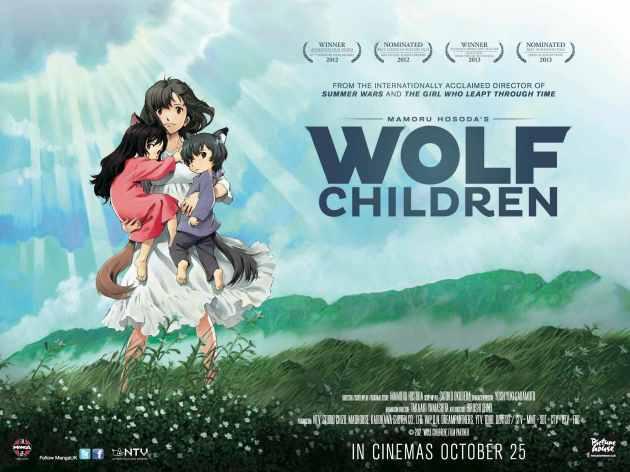 Wolf_Children_Quad_QuarterSize_copy