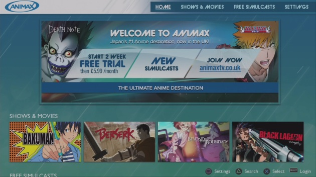 Animax_PS3_App_Homescreen