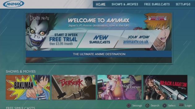 Animax_PS3_App_Homescreen