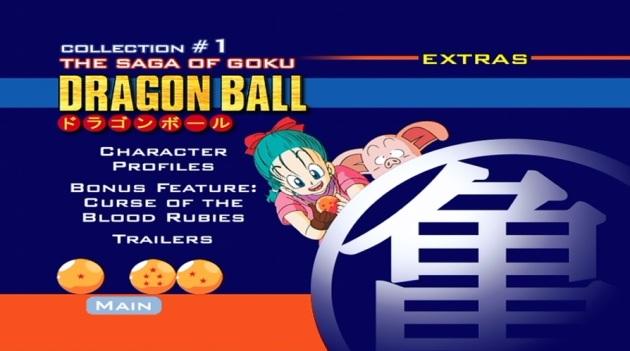 dragonball_collection1_dvd_extras