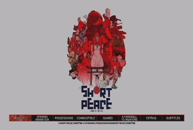 short_peace_menu