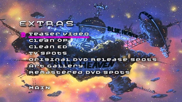 outlaw_star_dvd_extras
