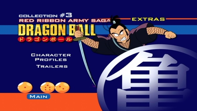 dragonball_collection2_review_screenshot_extras