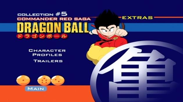 dragon_ball_collection_3_dvd_extras_screenshot
