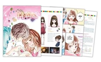 hal_alltheanime_collectors_edition_artbook