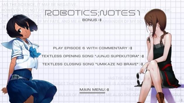 robotics_notes_part1_dvd_extras1