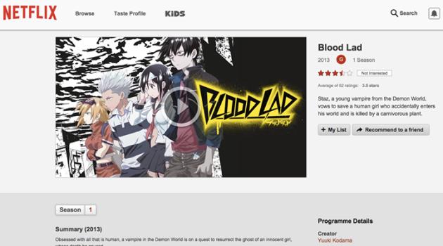 blood_lad_netflix_screenshot