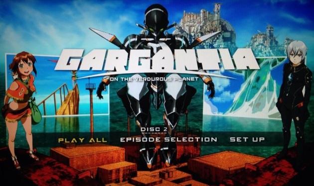 gargantia_bluray_menu