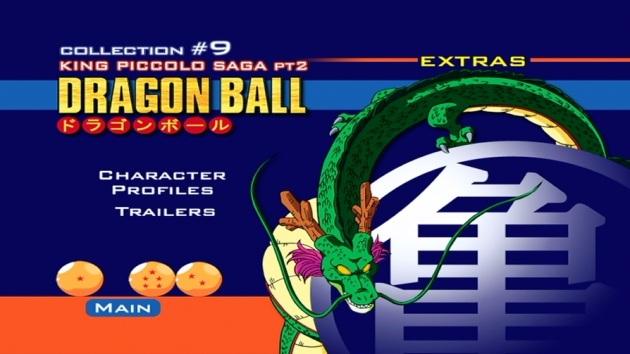 dragonball_collection4_dvd_extras