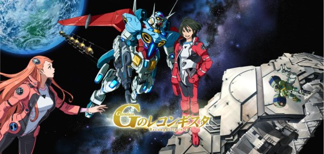 Gundam_Reconguista_G_Promo_Poster