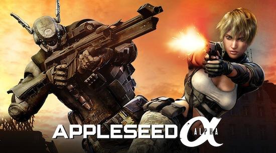 AppleseedAlpha_Promo_poster