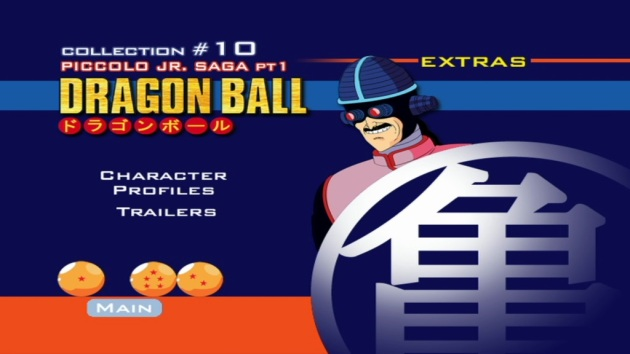 Dragon_Ball_Collection_5_DVD_Extras