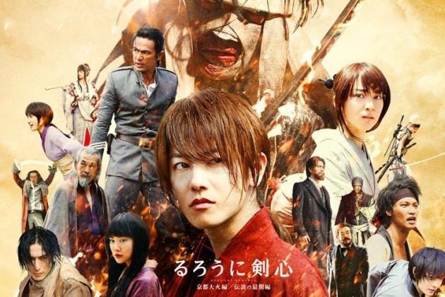 Rurouni_Kenshin_Kyoto_Inferno_Japanese_Poster