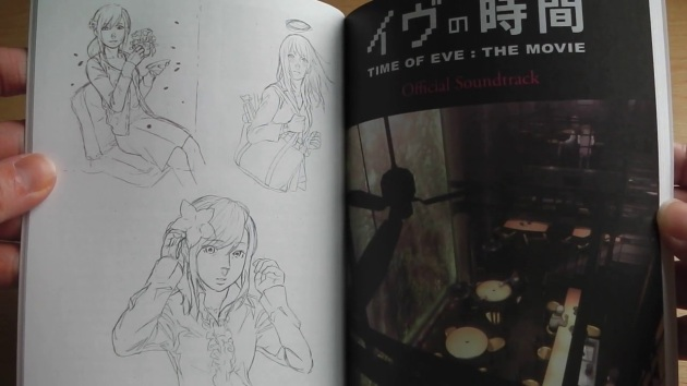 time_of_eve_deluxe_edition_booklet
