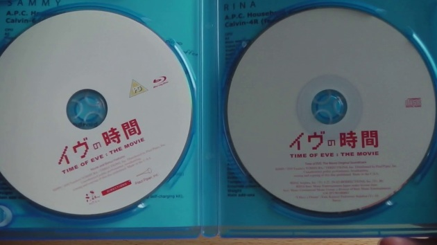 time_of_eve_the_movie_standard_bluray_unboxing_disc