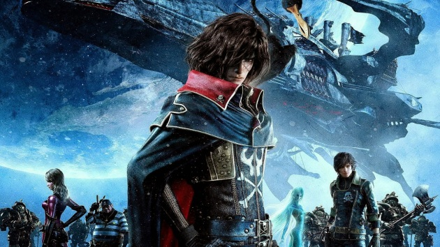 space_pirate_captain_harlock_poster