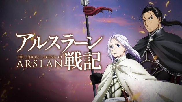 heroic_legend_of_arslan_promo