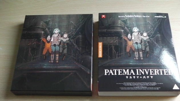 patema_inverted_ultimate_edition_front2
