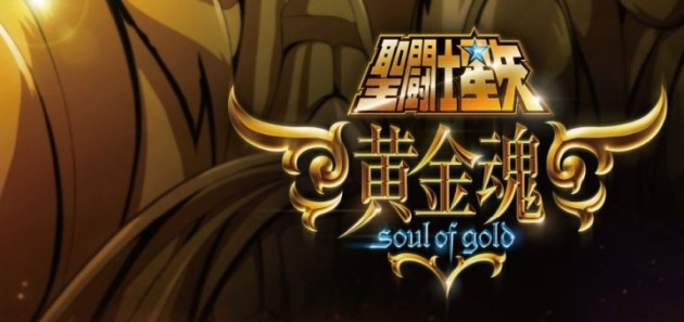 saint-seiya-soul-of-gold-720x340