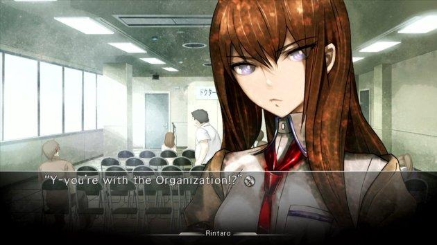 steins_gate_game_screenshot1