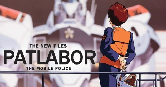 patlabor_new_files_dvd_cover_zoom