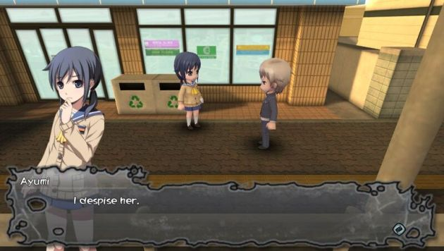 corpse_party_blood_drive_screenshot