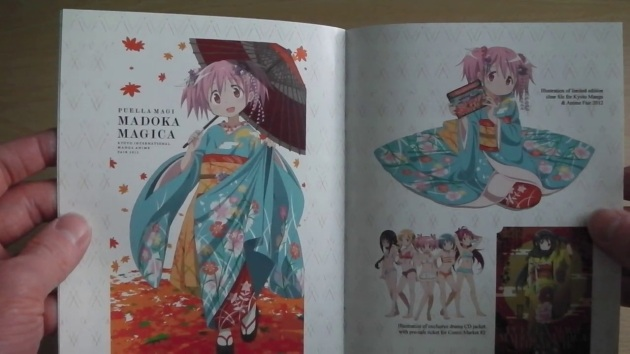madoka_magica_limited_edition_movie_bluray_booklet