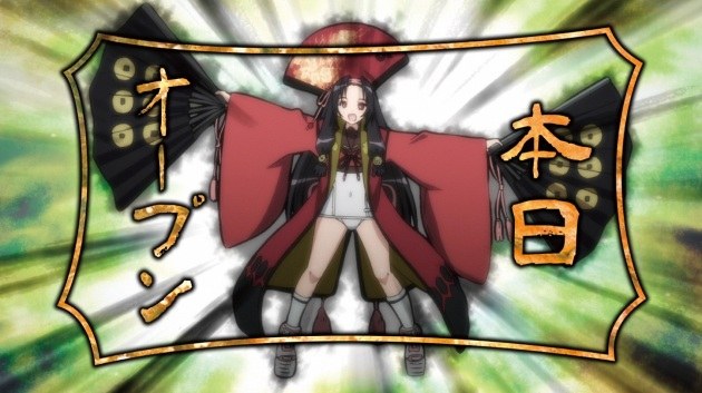 samurai_bride_screenshot5