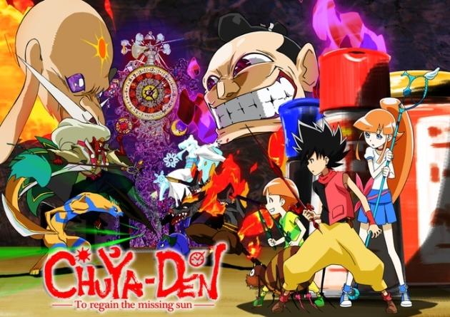 chuya-den-poster-artwork