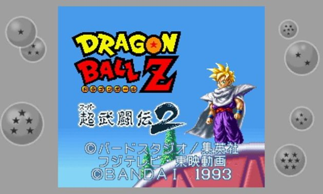 dragon-ball-z-butoden-2-screenshot