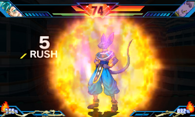 dragonballz-extreme-butoden-screenshot (2)