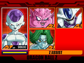 dragonballz-extreme-butoden-screenshot (3)
