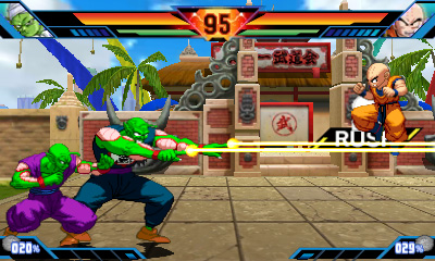 dragonballz-extreme-butoden-screenshot (8)