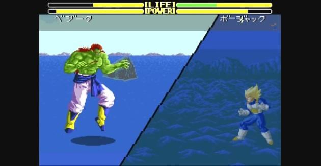 dragonballz-super-butoden2-screenshot2
