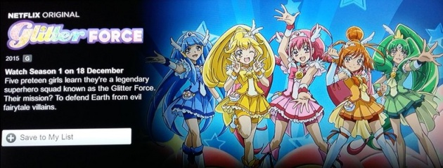 glitter-force-netflix-uk