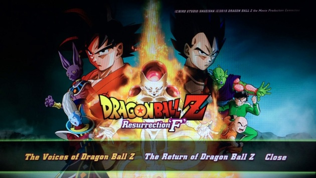 dragon-ball-z-resurrection-f-bluray-extras