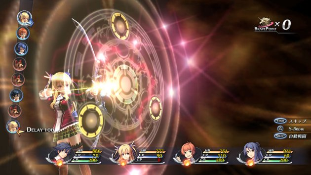 trails-of-cold-steel-screenshot (4)