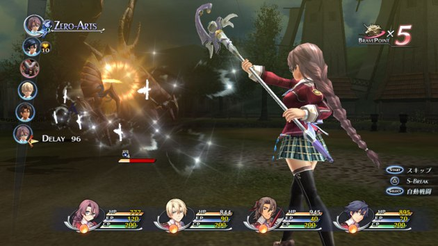 trails-of-cold-steel-screenshot (5)