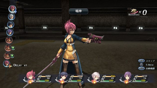 trails-of-cold-steel-screenshot (7)