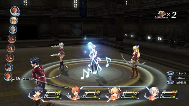 trails-of-cold-steel-screenshot (8)