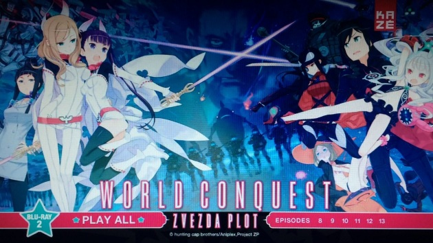 world-conquest-blu-ray-disc-menu