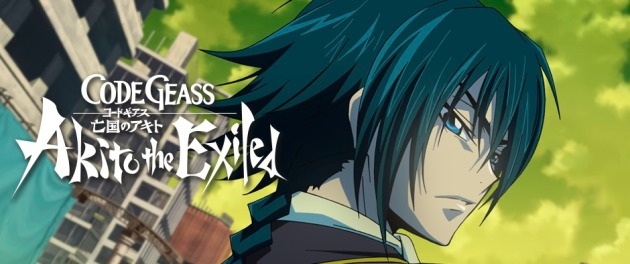 code-geass-akito-exiled-banner