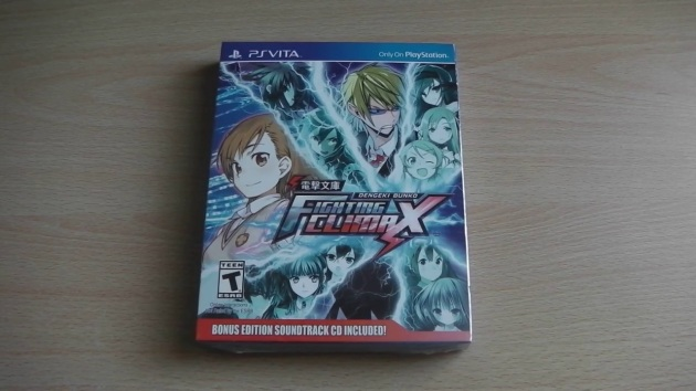 Dengeki-Bunko-Fighting-Climax-unboxing-front