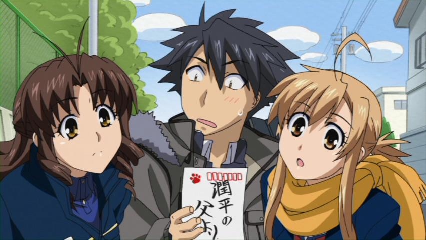 Dvd review nyan koi the complete series animeblurayuk for Nyan koi 02 vostfr